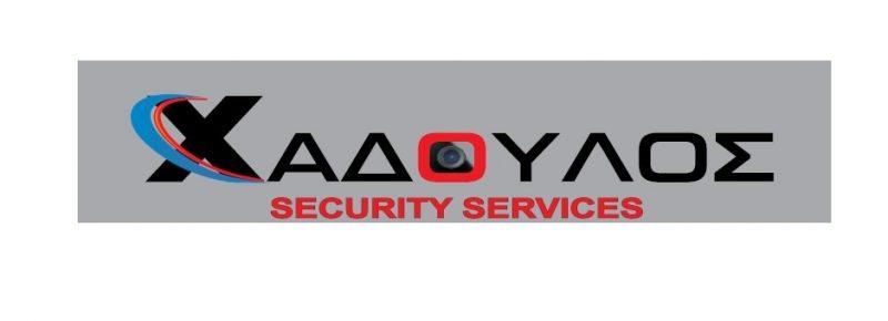 ΧΑΔΟΥΛΟΣ SECURITY SERVICES
