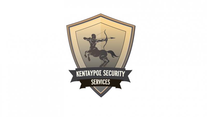 ΚΕΝΤΑΥΡΟΣ SECURITY SERVICES
